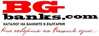bgbanks-logo1.jpg