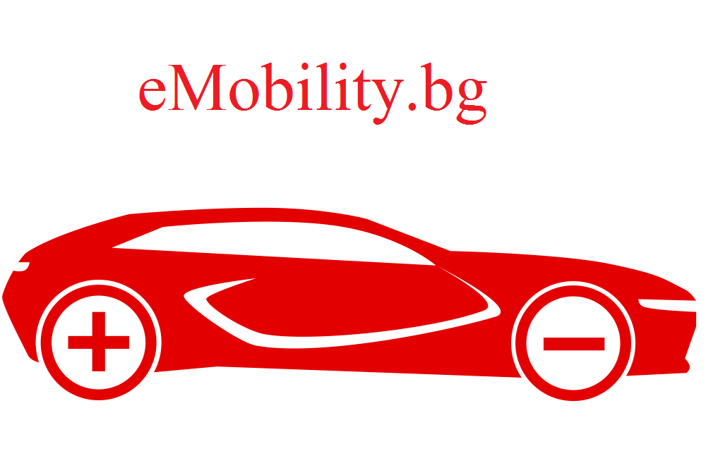 Logo RED Energoconsult eMobility 04July2017.png