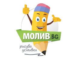 moliv.bg.jpg